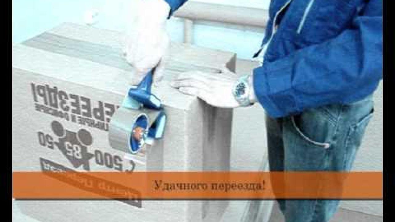 Как собирать картонные коробки для переезда