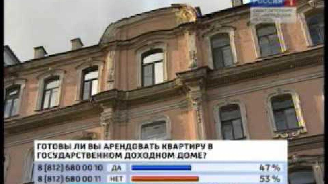 Доходные дома для очередников Петербурга