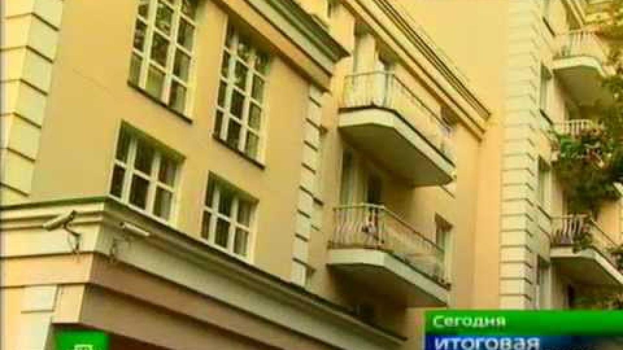 Правила съема жилья